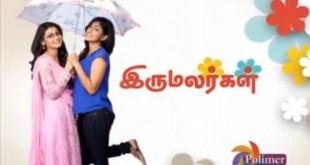 Polimer TV Iru Malargal Serial