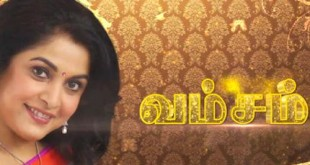 Sun TV Vamsam Serial Actress Real Name, Actor, Character Original Name