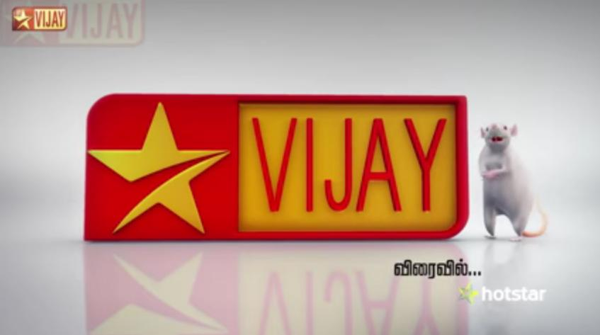Watch Vijay TV Time For Cuteness Overload New Fiction Show Promo online Hotstar Youtube online