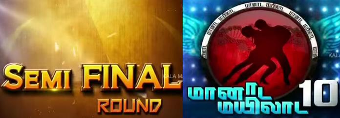 Maanada Mayilada Season 10 Semi Final Round Episode on Kalaignar TV