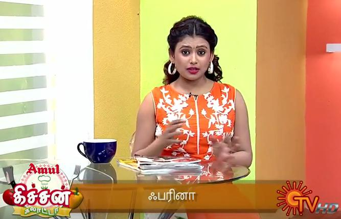 Sun TV Anchor Farina Photo, Sun TV Host Farina Image, Vj Farina Azad Wallpaper