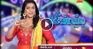 Zee Tamil Genes Game Show Season 2 Episode on 18-10-2015 - Actress Roja