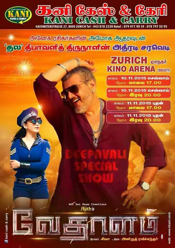Ajith vedhalam movie in Swiss