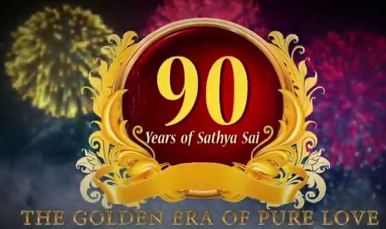 Sankara TV Live Streaming Sathya Sai Baba 90th Birthday Celebration 23-11-2015