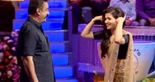 Vijay TV Diwali 2015 Kamal Special Koffee With DD Program 10-11-2015