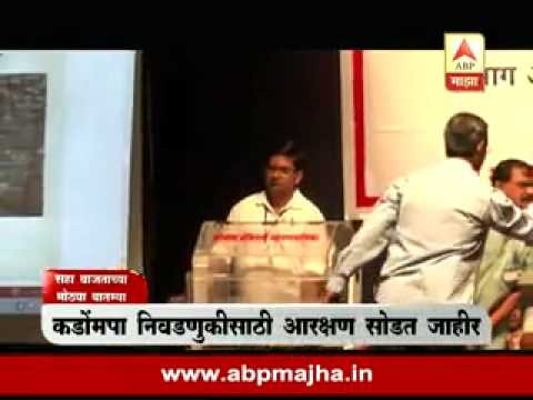 Watch Kalyan Dombivali Kolhapur Municipal Corporation Election 2015 Results Live ABP Majha, TV9, Zee 24 Taas