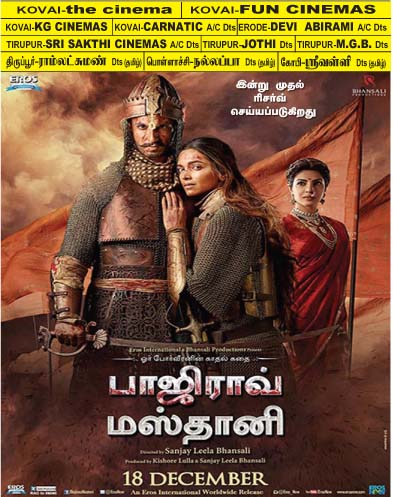 Bajirao Mastani Movie Coimbatore Release Theatre List