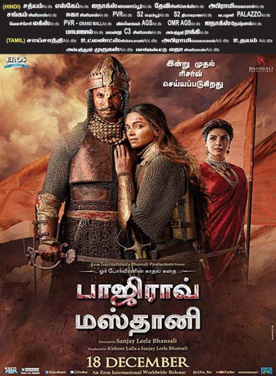Hindi Movie Bajirao Mastani Chennai Theatre List