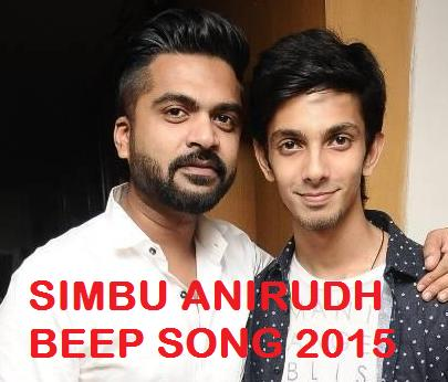 Simbu Anirudh Beep Song Youtube Video Link