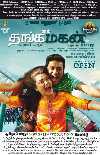 Thangamagan Movie Chennai Theatre List