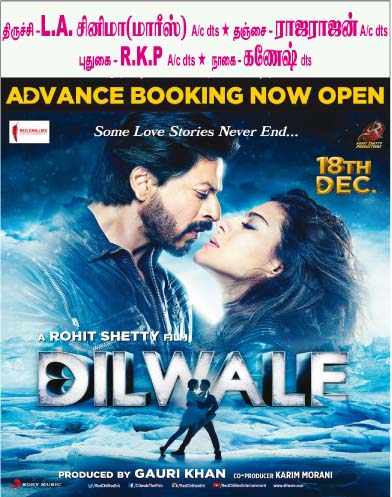 Shah Rukh Khan Dilwale Trichy Release Theatre List