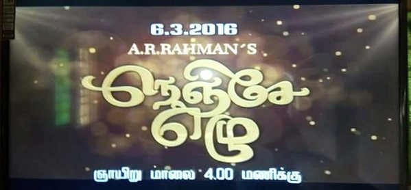 Watch Jaya TV A.R Rahman Nenje Ezhu live concert Music Program Madurai on 6-3-2016
