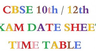 CBSE 10th Std Time Table 2016 Download CBSE 12th Class Date Sheet 2016