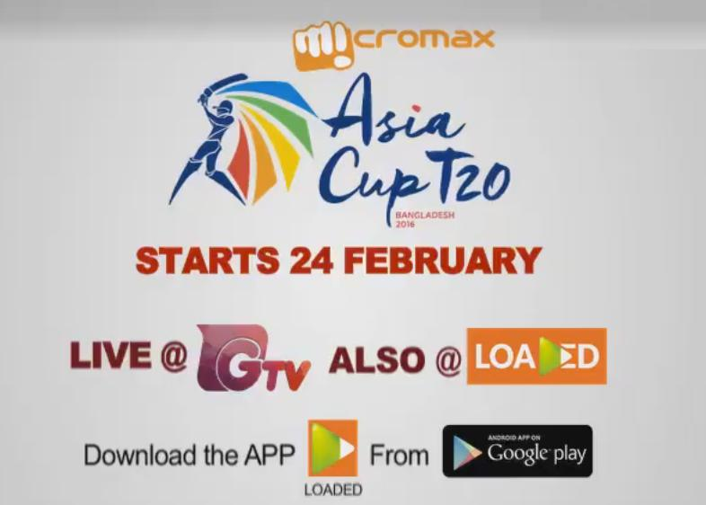 Gazi TV Live Asia Cup T20 2016 Telecast Schedule on GTV Bangladesh