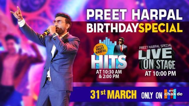 PTC Chak de Preet Harpal Birthday Special Live on March 31, 2016