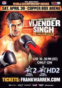 Star Sports 2 Live telecast Vijender Singh vs Matiouze Royer Full Fight 30 Apr 2016