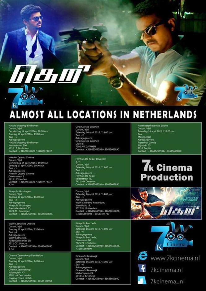 Theri Holland Netherlands Theatre List