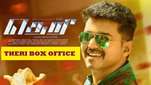 Theri Movie Box Office Collection Wiki, 1st Day, Day 2, Weekend Total