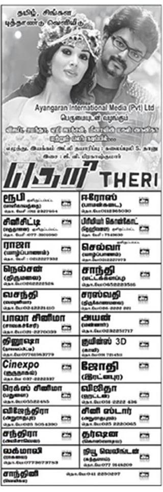 Theri Sri Lanka Theatre List