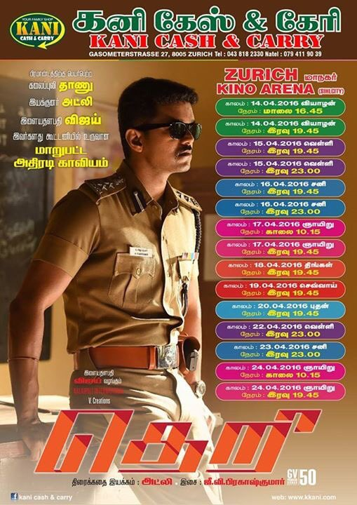 Theri Swiss Theatre List, Release Date, Showtime