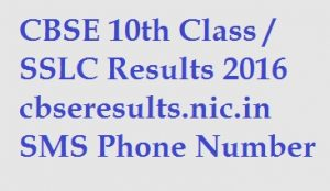CBSE 10th Class, SSLC Results 2016 cbseresults.nic.in SMS Phone Number