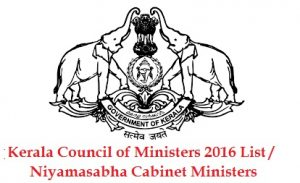 Kerala Council of Ministers 2016 List-Niyamasabha Cabinet Ministers