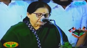 Tamil Nadu Chief Minister Swearing-in Ceremony 2016 Live Jaya TV 23-05-2016