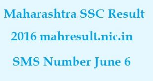 Maharashtra SSC Results 2016 SMS Number mahresult.nic.in June 6, 2016