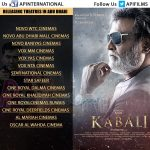 Kabali Releasing Theaters List in Abu Dhabi