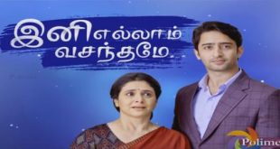 Polimer TV Ini Ellam Vasanthame Serial Wiki Cast Crew Actress Name