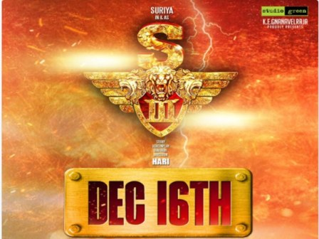 Singam 3 (Yamudu 3) Theatre List Show Time Online Ticket Booking