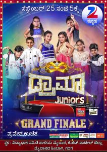 Zee Kannada Drama Juniors Final Winner Grand Finale Online