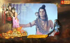 Vijay TV Mahadev Serial Cast, Crew, Wiki, Time, Story Plot Hotstar