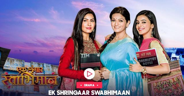 Colors Ek Shringar Swabhimaan Serial actress Image, Photo, Posters