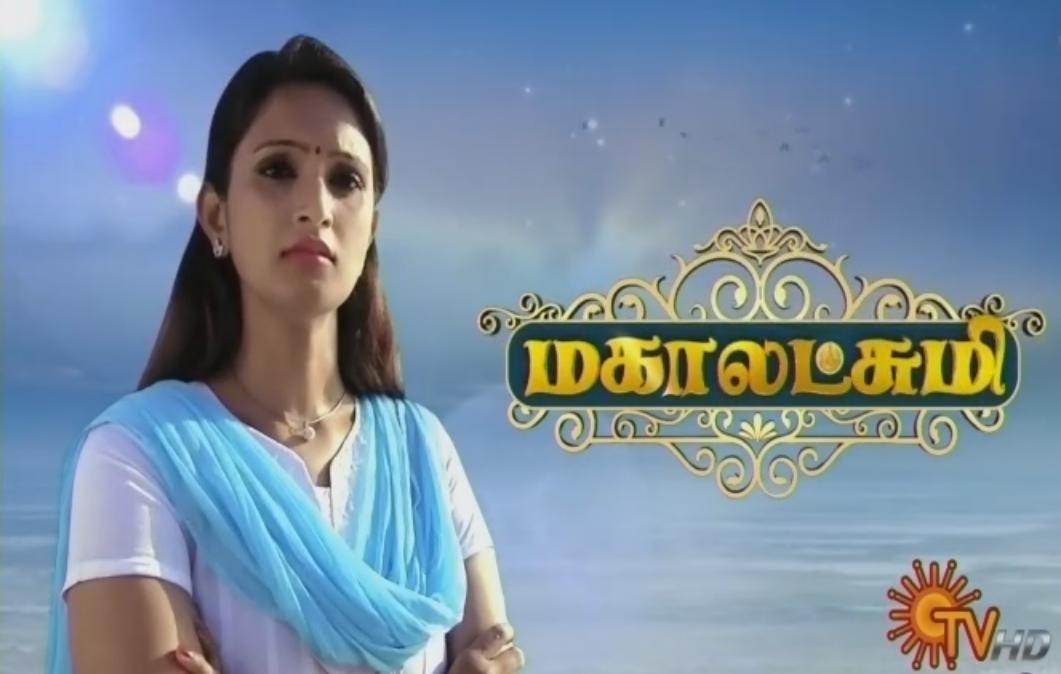 Sun TV Mahalakshmi Serial Wiki, Cast, Actress Real Name - SU News